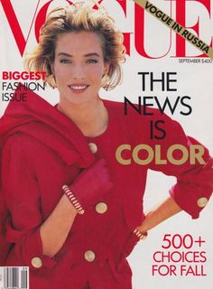 Vogue Magazine, The September Issue 1990