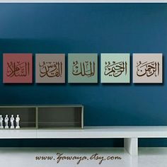 set of five names of allah arabic calligraphy stretched by Zawaya, $95.00