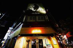 Jazz Bar in Yokohama Kannai
