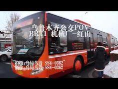 冬天体验乌鲁木齐快速公交 BRT1号线 机械厂至红山