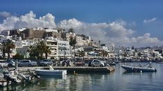 Naxos Greece Naxos Greece, Greek Islands, New York Skyline, Gardening, Travel, Greek Isles, Voyage, Garten, Viajes