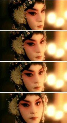 Cheng Dieyi