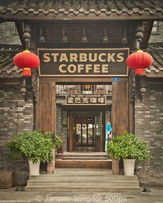 East meets West: Starbucks fashion by Jansen Tang on 500px