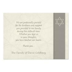 Star of David - Sympathy Thank You - Flat Cards