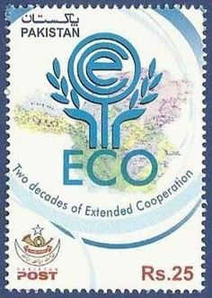 Pakistan Rs.25 postage stamp
