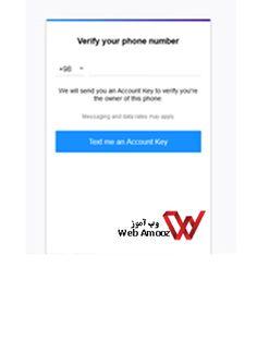 جدیدترین آموزش ساخت ایمیل یاهو (ویژه)