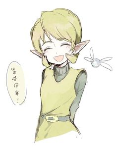 The Legend of Cute Navi Zelda, Link Zelda, Ben Drowned, Majora Mask, Emo Pictures, Zelda Video Games, Ocarina Of Times, Link Art, Legend Of Zelda Breath