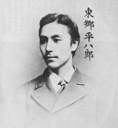 東郷平八郎(1877)