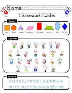 Homework Folder Helper Cover Sheet