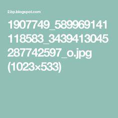 1907749_589969141118583_3439413045287742597_o.jpg (1023×533)