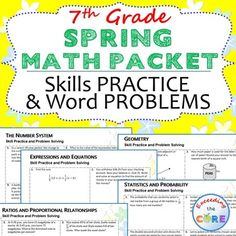 7th Grade SPRING / April MATH PACKET - { COMMON CORE Assessment } This 7th Grade SPRING Math Packet has it all and requires NO PREP! The resources in this packet are designed to meet Common Core Standards for 7th grade math. Perfect for classwork, extra credit, group work, math centers, assessments, test prep or homework! Topics Include * The Number System (7NS)  *  Expressions and Equations (7EE) *  Ratios and Proportional Relationships (7RP) *  Geometry (7G) *  Statistics and Probability…