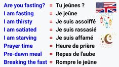 33 Mots et Expressions du Ramadan en Anglais ✪ 33 Ramadan Vocabulary and Expressions in English - YouTube French Words Quotes, Basic French Words, French Phrases, How To Speak French, Learn French, Learn English, French Language Lessons, French Language Learning, French Lessons