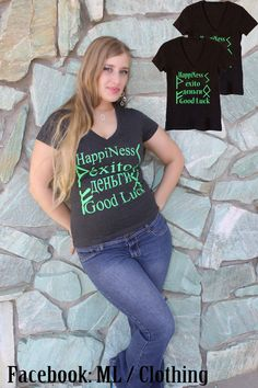 One of my favorite #woman deep V-neck #tshirt with Russian, Spanish, and English text. ON SALE $20.00 #clothing