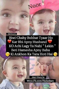 Awwww main bhi apne papa ki ankhon ki tara hu Dear Mom And Dad, Love You Papa, I Love My Parents, Miss You Dad, Love Quates, Love U Mom, True Love Quotes, Girly Quotes, Missing Dad