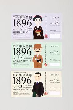 Morioka 1896