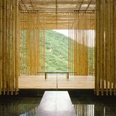 "Sustainable Building Material: Bamboo: Sustainable 1610s, ""bearable,"" from sustain   -able. Attested from 1845 in the sense ""defensible;"" from 1965 with the meaning ""capable of being continued at a certain level."" Sustainable growth is recorded from 1965. Related: Sustainability (1972)."