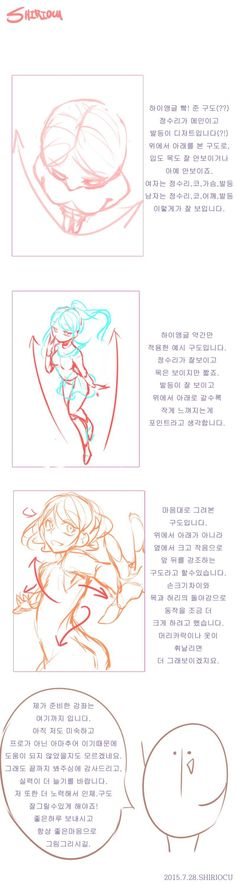 Trendy drawing poses angles hand reference 46 ideas Trendy drawing poses angles hand reference 46 id Hand Reference, Drawing Reference Poses, Anatomy Reference, Drawing Poses, Design Reference, Drawing Tips, Drawing Sketches, Sketching, Manga Drawing Tutorials
