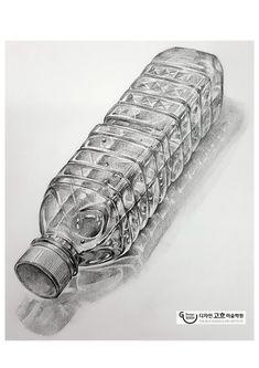 #소묘 #개체표현 #생수병 #삼다수 #질감표현 #투명질감 #기초디자인 #기초소양평가 #한양대 #국민대 #서울대 #이화여대 Spoon Drawing, Bottle Drawing, Object Drawing, Pencil Sketch Drawing, Pencil Art Drawings, Art Drawings Sketches, Still Life Sketch, Still Life Drawing, Pencil Drawings For Beginners