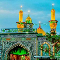 397 Best Imam Hussain As Images Calligraphy Wallpaper Bait