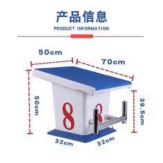 Swimming pool starting block Swimming Pool Equipment, Swimming Pool Ladders, Swimming Pool Lights, Swimming Pool Filters, Swimming Pool Accessories, Pool Cleaning, Spa, Products, Pool Filters