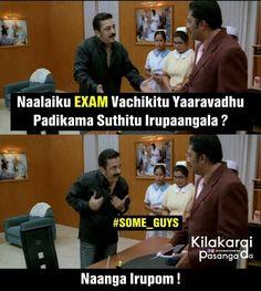 Tamil Funny Memes, Tamil Comedy Memes, Funny Baby Memes, Funny Fun Facts, Comedy Quotes, Some Funny Jokes, Funny Comedy, Funny Babies, Funny Quotes