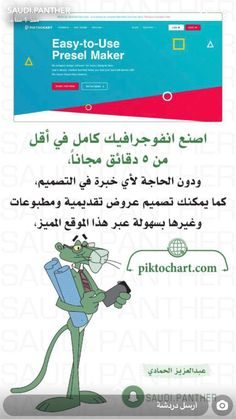 Study Apps, Applis Photo, Vie Motivation, Iphone App Layout, Book Qoutes, Learning Websites, Editing Apps, English Language Learning, Learning Arabic