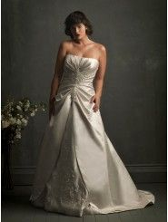 Satin Softly Curved Neckline Ruched Bodice Ball Gown Wedding Dress