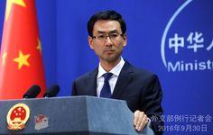 外交部就萨德系统叙利亚局势印巴关系等答问 - 中国新闻网