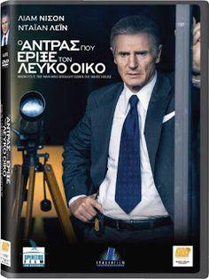 Ο άντρας που έριξε τον Λευκό Οίκο - Ardan Movies
