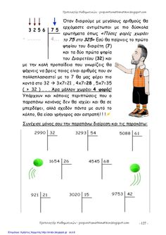 Raising Kids, Special Education, Words, School, Children, Math Resources, Young Children, Boys, Disciplining Children