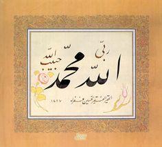 """Tahsin Kurt'a ait Ta'lîk ve Celî Ta'lîk hatlarıyla """"Allâhu rabbî, Muhammed habîbullâh"""" Quran Quotes Love, Persian, Arabic Calligraphy, Frame, Muhammad, Muslim, Script, Islamic, Art"""