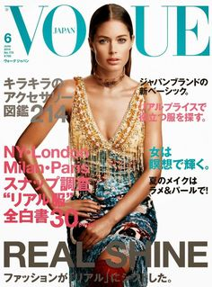 Supermodel Doutzen Kroes poses in Miu Miu for the cover of Vogue Japan's June 2014 issue photographed by legendary Patrick Demarchelier. Vogue Magazine Covers, Fashion Magazine Cover, Fashion Cover, V Magazine, Vogue Covers, Magazine Japan, Japan Fashion, China Fashion, Vogue Japan
