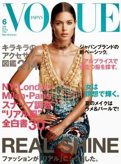 Doutzen Kroes for Vogue Japan - June 2014