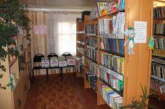 Тверские библиотеки.