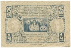 25 Para 1921 (Kirchengebäude) Jugoslawien Königreich