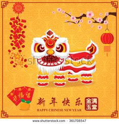 Stock Images similar to ID 234192526 - chinese new year 2015 vector...