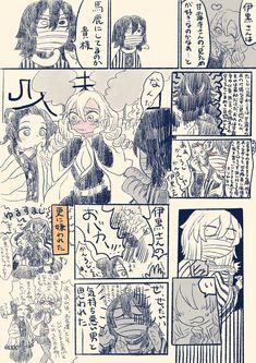やまいも (@yamaimo_7025) さんの漫画 | 32作目 | ツイコミ(仮) Anime Demon, Animation, Comics, Illustration, Twitter, Manga Art, Infancy, Friends, Illustrations