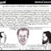 Malayalam News, Latest Kerala News ഉപരോധ സമരത്തിന്റെ ഉള്ളുകള്ളികള് -ജോസഫ് കരപറമ്പിലിന്റെ കാര്ട്ടൂണ് Kerala latest news,KVARTHA