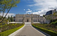 Maria Carey's Beverley Hills Crib Listed at 125Mil 41,000 sq.ft Modeled after Palace of Versailles via list25.com