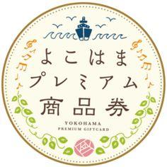 Typography Logo, Logos, Japanese Logo, Typographic Design, Symbol Logo, Yokohama, Ticket, Banner, Logo Design