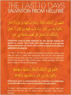 ramadan last name