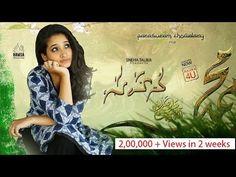 Sahana - new telugu short film II Sneha Talika Presents II A film by Parasuram Chowdary