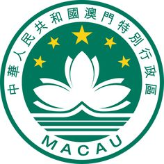 Macau Special Administrative Region of the People's Republic of China