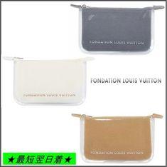 【即発送】 パリ限定★ルイヴィトン美術館*クラッチバッグ Fondation Louis Vuitton, Presents, Bags, Gifts, Handbags, Favors, Gift, Bag, Totes