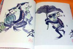 Japanese Kappa Book Japan Folklore Monster Yokai 0522 | eBay