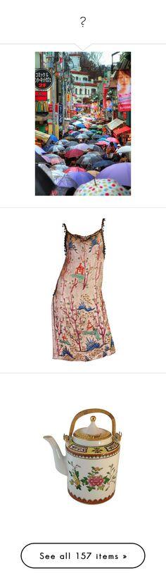 """""""秋"""" by puella-animo-aureo ❤ liked on Polyvore featuring dresses, brown, 1920s beaded dress, 1920s cocktail dresses, roaring 20s dress, silver beaded cocktail dress, brown cocktail dress, home, kitchen & dining and teapots"""