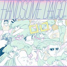 『ハンサムな大悟』 Design: SasakiShun + GunjiTatsuhiko Illustration: ボブa.k.aえんちゃん