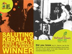 Did you know that K.C. Elemma was the first Kerala woman who had received the prestigious Arjuna award. She was a former captain of the Indian volleyball team and received the award in the year 1975