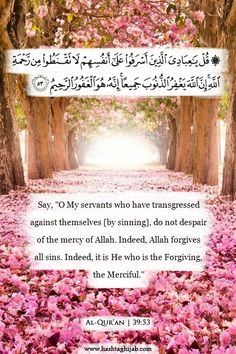 Indeed, it is He who is the Forgiving, the Merciful | Al-Qur'an 39:53 | © www.hashtaghijab.com