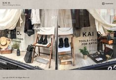 Kai D Utility — Kai D. Window Display Retrospective Visual Display, Wardrobe Rack, Kai, Windows, Furniture, Home Decor, Decoration Home, Room Decor, Home Furnishings